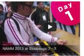 NAMM show 2013 レポート1日目