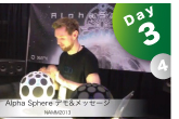NAMM show 2013 レポート3日目その4