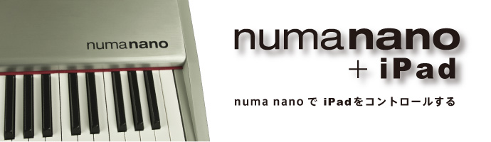 numa nano + iPad 画像