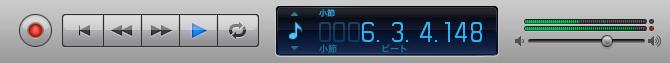 録音ボタン