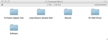 Virtual DJ LE インストール手順 Mac 2