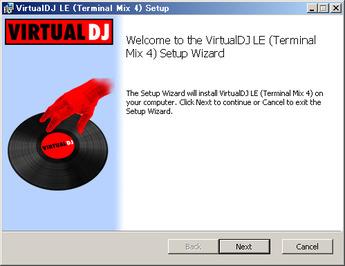Virtual DJ LE インストール手順 Win 3