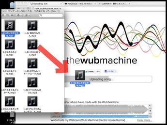 the wubmachine画像