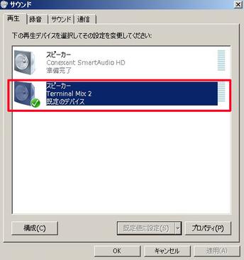 Windows サウンドカード
