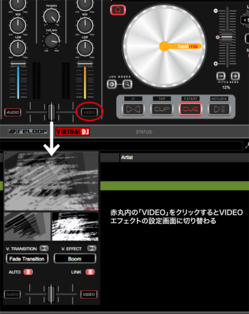 Virtual DJ Video