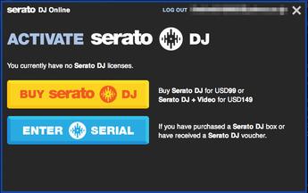 Serato.comに登録したEメールアドレスとパスワードを入力
