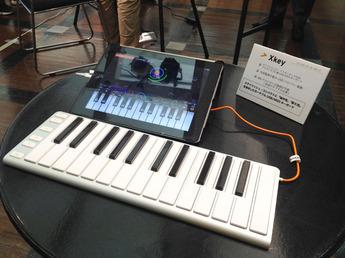 Studiologic試奏会のXkey