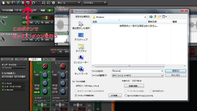 img_fun_mc6_mix_vol23_11.jpg
