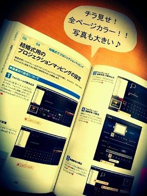 img_shopnews_3.jpg