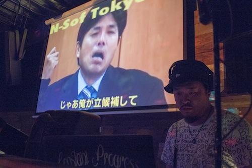 d-fun135_atsu.jpg