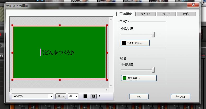 d-fun70v6k.png