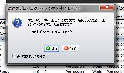 d-fun70v7_11.png