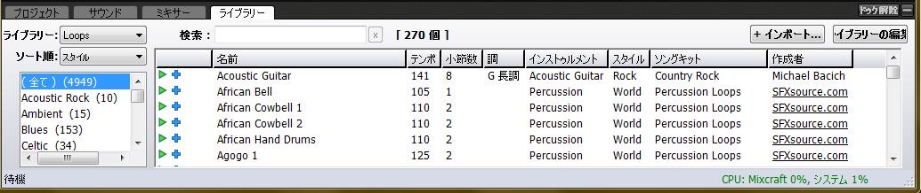 d-fun70v7_3.png