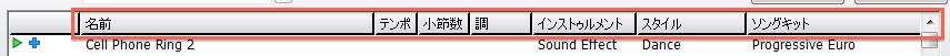 d-fun70v7_6.png