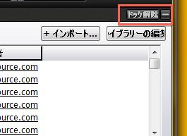 d-fun70v7_7.png