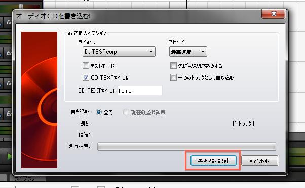 d-fun70v9_11.png