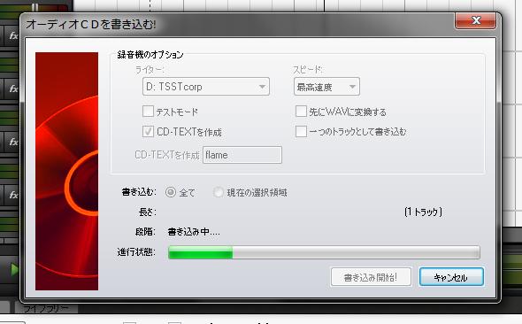 d-fun70v9_13.png