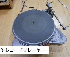 d-fun70v9_2.jpg