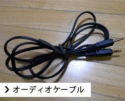 d-fun70v9_3.jpg