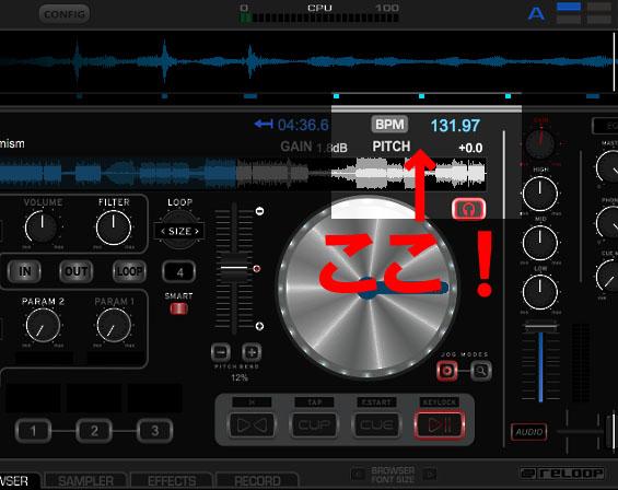 Virtual DJ BPM