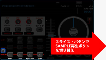 Virtual DJ LE SAMPLER再生ボタン