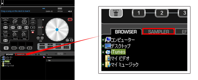 Virtual DJ LEのSAMPLERボタン