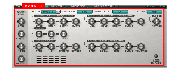 Rob Papen PUNCH MODEL 1 画像