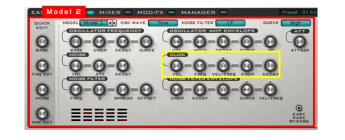 Rob Papen PUNCH MODEL 2 画像