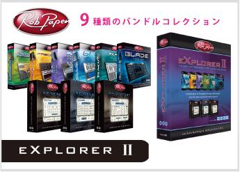Rob Papen社eXplorer II