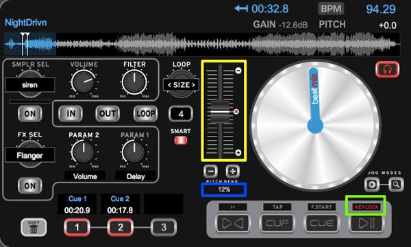 Virtual DJ ソフトウェア