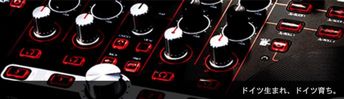 チュートリアルTerminal Mix 4