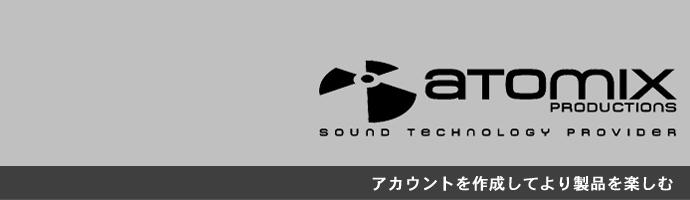 Virtual DJ.comアカウント作成手順バナー