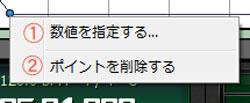 img-d-fun70v5_05.jpg