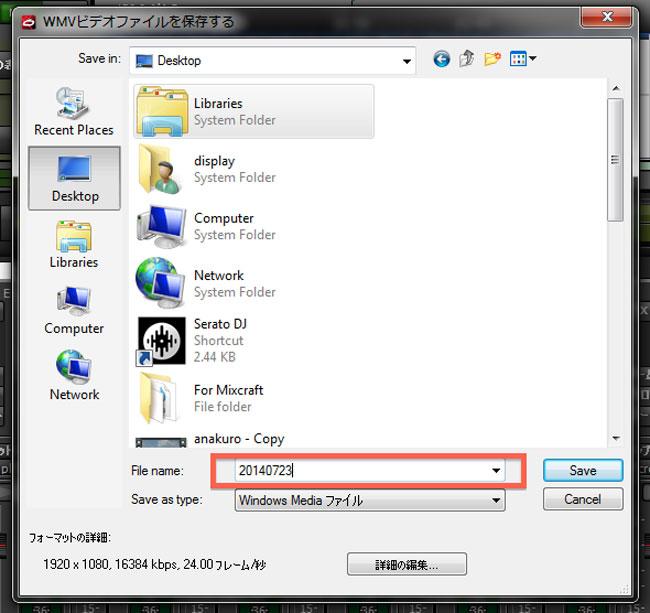 img-d-fun70v5_10.jpg