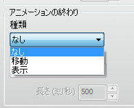 img-d-fun70v8_8.png