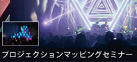 "event13"""