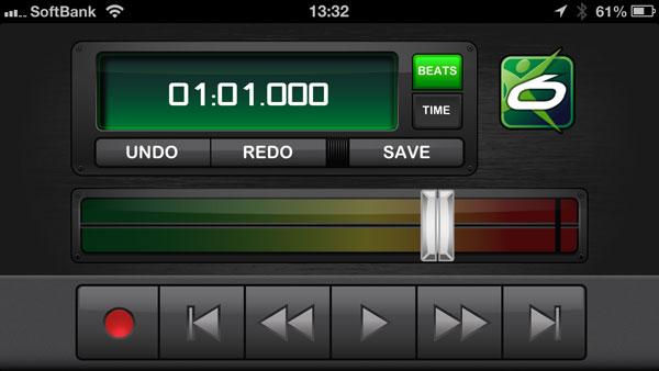 Mixcraft専用リモートアプリ「Mixcraft Remote App」