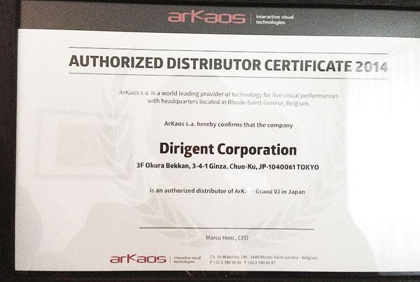 authorized distributor