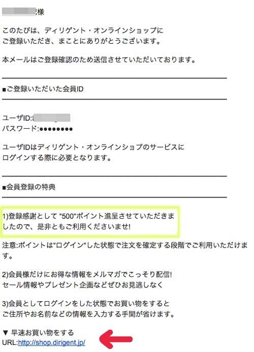 img_dfun134_04.jpg