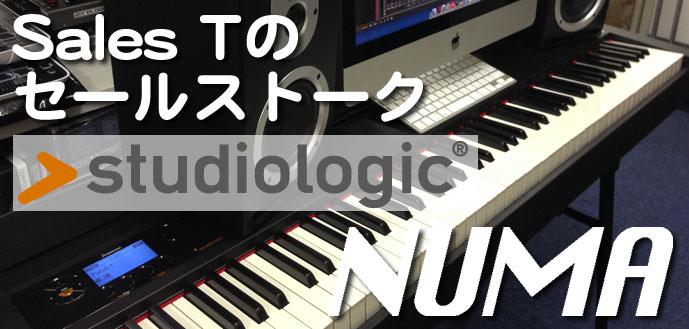 【製品紹介】Sales Tのセールストーク \u2013 Dirigent
