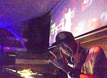 DJ'KEINA