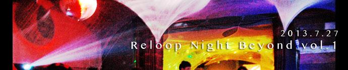 【パーティーレポート】Reloop Night Beyond vol.1 -2013.7.27 -