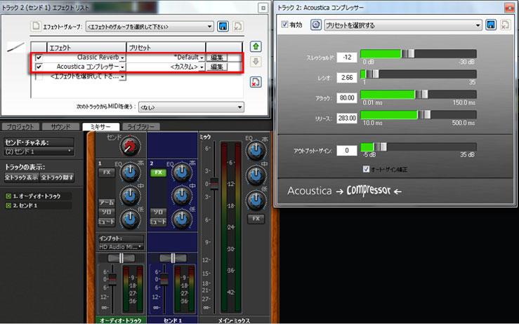 img_fun_mc6_mix_vol23_5.jpg