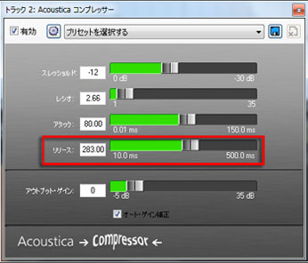 img_fun_mc6_mix_vol23_6.jpg