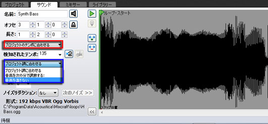 soundtab