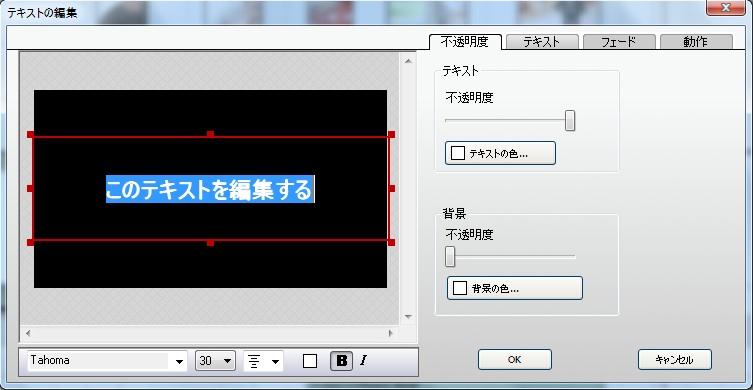 img_fun_mc6_mix_vol34_5.jpg