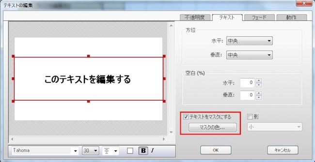 編集ウィンドウ6
