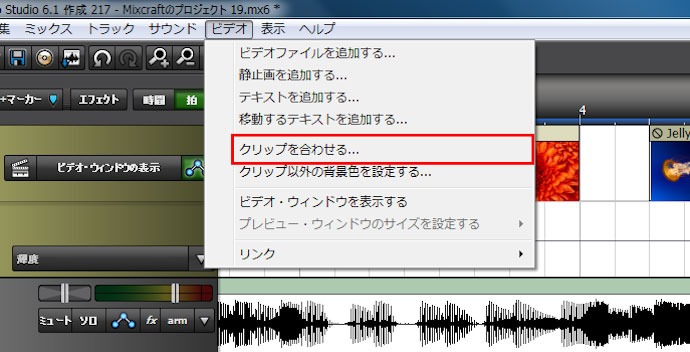 img_fun_mc6_mix_vol36_3.jpg