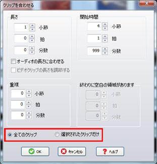 img_fun_mc6_mix_vol36_4.jpg