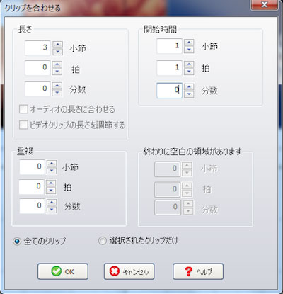 img_fun_mc6_mix_vol36_6.jpg